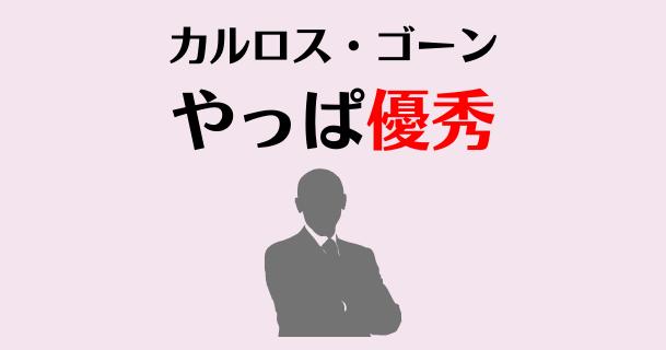 「間違いだらけ」のCFT(クロスファンクショナルチーム)|CFT成功の秘訣とは?